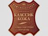 КЛАССИК КОЖА магазин Новосибирск