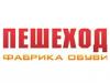 ПЕШЕХОД магазин Новосибирск