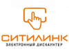 СИТИЛИНК интернет-магазин Новосибирск