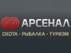 АРСЕНАЛ магазин Новосибирск