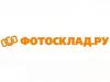 ФОТОСКЛАД интернет-магазин Новосибирск