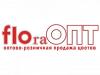 FLOra ОПТ сеть магазинов Новосибирск