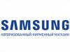 SAMSUNG САМСУНГ сеть магазинов Новосибирск