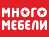 Много Мебели магазин Новосибирск