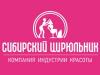 СИБИРСКИЙ ЦИРЮЛЬНИК магазин Новосибирск