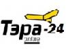 ТЭРА-24 Новосибирск