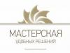 МАСТЕРСКАЯ УДОБНЫХ РЕШЕНИЙ Новосибирск