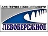 ЛЕВОБЕРЕЖНОЕ, агентство недвижимости Новосибирск