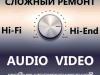 ИП Korshunoff, сервисный центр Новосибирск