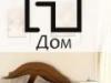 МЕБЕЛЬНЫЙ ДОМ интернет-магазин Новосибирск