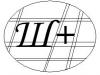 ШКОЛА+, центр подготовки к ЕГЭ Новосибирск