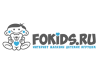 Fokids.ru, интернет магазин Новосибирск