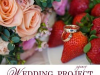 WEDDING PROJECT agency Новосибирск