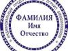АЛТАЙ КЦ Новосибирск