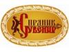 ПРЯНИК-СУВЕНИР Новосибирск