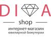 ДИВА, интернет-магазин Новосибирск