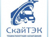 СкайТЭК Новосибирск