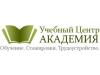 Учебный центр Академия АНОО Новосибирск