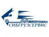 СГС транспортная компания Новосибирск