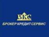 БРОКЕР КРЕДИТ СЕРВИС Новосибирск