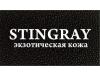 STINGRAYNSK Новосибирск